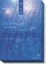 IJF C RS (50) folia przezroczysta z paskiem A4